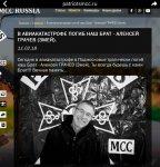 http://uazik.ru/forum/uploads/thumbs/3_267e8052-447b-43fc-902a-e1df50995199.jpg