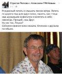 http://uazik.ru/forum/uploads/thumbs/3_36fa06ef-eac7-48b5-baae-50d18949d6a2.jpg