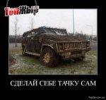 http://uazik.ru/forum/uploads/thumbs/8_390ch.jpg